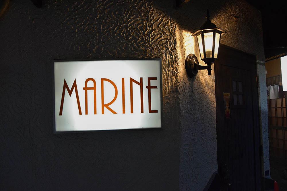 MARINE お店の雰囲気
