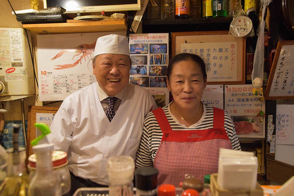 白根家<br>横須賀中央店 お店の紹介