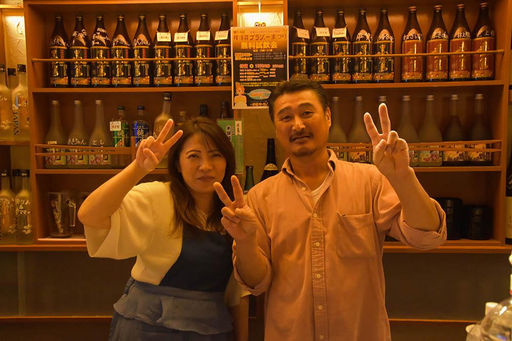 カラオケ居酒屋<br>天音 amane お店の雰囲気