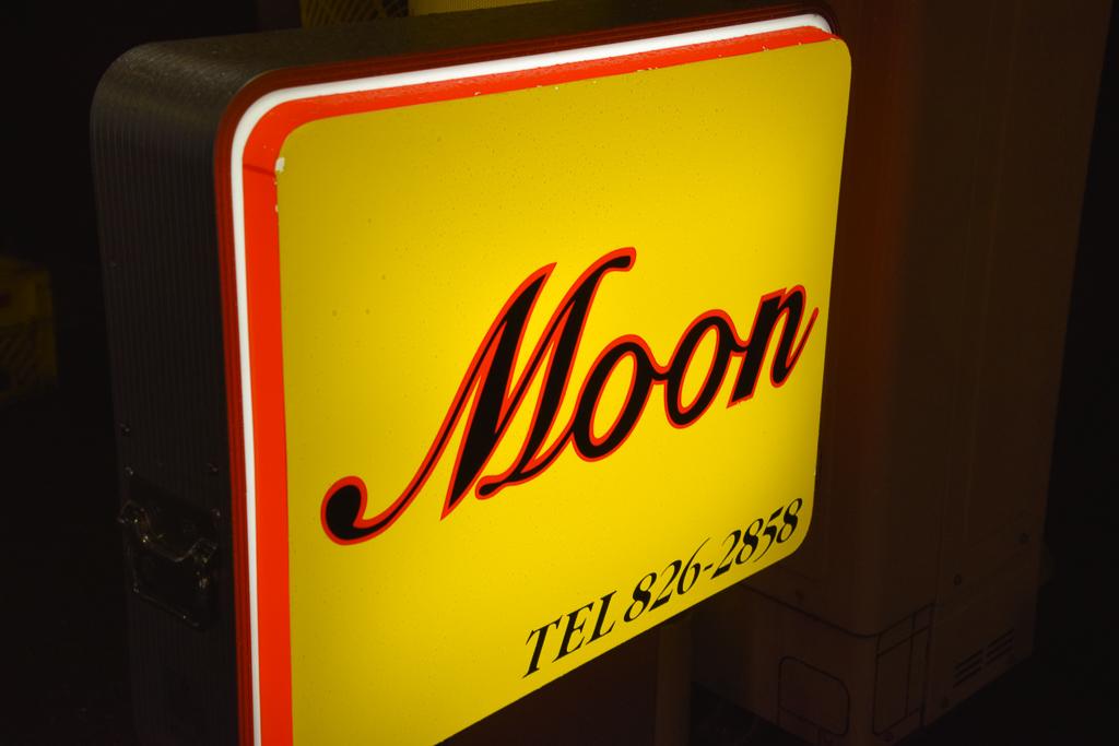 Moon お店の雰囲気